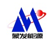 蒙发能源控股集团有限责任公司