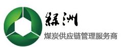 绿洲物流股份有限公司
