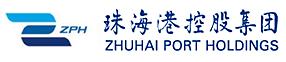 珠海港控股集团有限公司